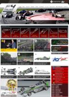THE BRAND NEW WEB SITE BY WSK PROMOTION DEDICATED TO ACI-CSAI FORMULA 4 ITALIAN CHAMPIONSHIP IS NOW ON LINE.